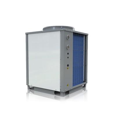 Heat Pump New Energy công suất 507L NERS-G6B